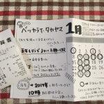 茅ヶ崎の美味しいパン屋さん ベッカライ・タカヤマ