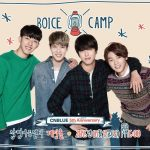 CNBLUE 5th anniversary – BOICE CAMPの思い出