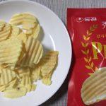 ヘッカリゲ カムバ活動~お買い物・食品~