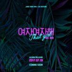 CNBLUE ヨンファ 1ST MINI ALBUMのタイトルは「DO DISTURB」