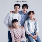2017  CNBLUE ファンミーティング in BUSAN ~Glory days~2次募集してるね!