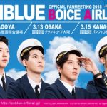 CNBLUE Official Fan Meeting 2018 – Special Movie –