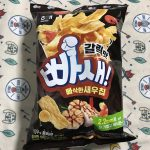 CNBLUE 8周年 ファンミ Track 8 ソウルの旅 買い物編