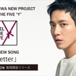 "JUNG YONG HWA「FEEL THE FIVE ""Y""」TEASER"