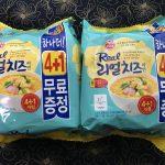 STAY 622 ヨンファ ソウルの旅 7 買い物編