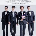 CNBLUE ファンミ~Everlasting Promise~始まってるね!