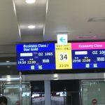 ヨンファ 写真展[사색4色] ソウルの旅 9 すんなりとは帰れない帰国日