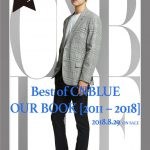 「Best of CNBLUE / OUR BOOK 」2番手はミンヒョク!