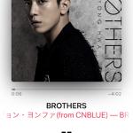 CNBLUE ヨンファ「BROTHERS」が発売、MVも素敵