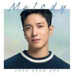 """ヨンファ『FEEL THE FIVE """"Y""""』第3弾シングル「Melody」"""