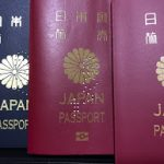 パスポート更新 10年間お疲れ様