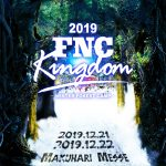 2019 FNC KINGDOM -WINTER FOREST CAMP-開催するって