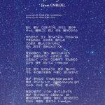 2017 FNC KINGDOM ヨンファのステージとジョンシン「Blue Orion」歌詞