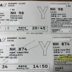 初香港親子3人旅~ハラハラドキドキの最終日