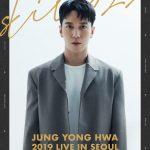 ヨンファ 'STILL 622' IN SEOUL 一般発売チケッティング