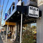 茅ヶ崎の美味しいパン屋さん シールズベーカリー(SEALS BAKERY)