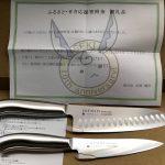 ふるさと納税 岐阜県関市の返礼品が届きました