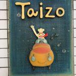 美味しいパン屋さん タイゾーベーカリー (taizo bakery)